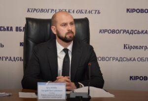Балонь Андрій Богданович