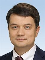 Разумков Дмитро Олександрович