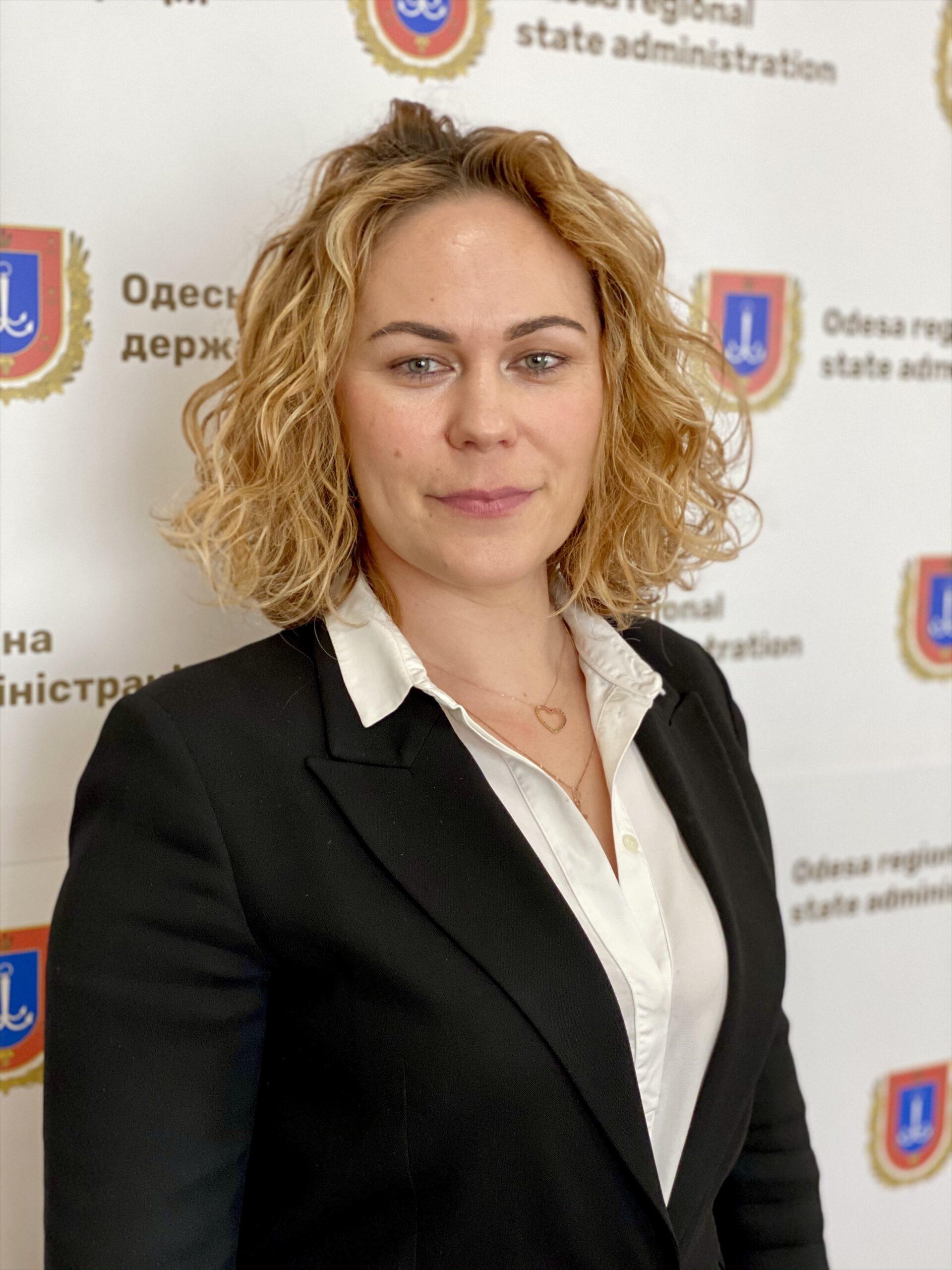 Бондар Анастасія Олександрівна