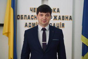 Гусак Віктор Григорович