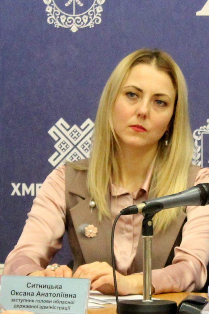СИТНИЦЬКА  Оксана Анатоліївна